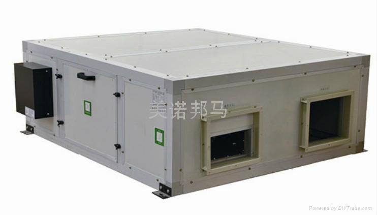 深圳市热泵式全热回收新风机组 2