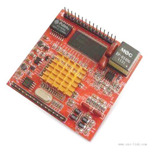 shenzhen n-link BCM6332 Embedded industrial Serial ADSL communication module 2