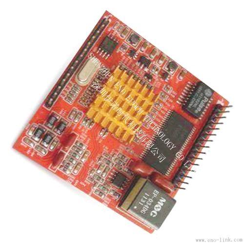 shenzhen n-link BCM6332 Embedded industrial Serial ADSL communication module 3