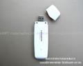 n-link Selling wireless 3G modem router Qualcomm 6290 WCDMA wireless 3G modem 4