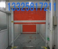 Nanjing fast shutter automatically
