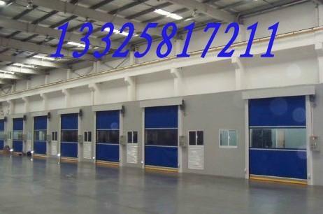 Nanjing fast shutter automatically  2