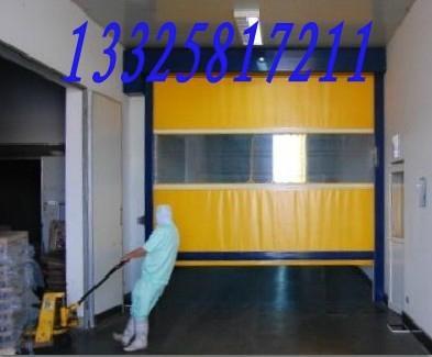 Nanjing fast shutter automatically  3