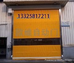 Radar,magnetic induction rapid rolling door