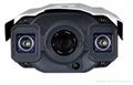 Newest IP camera