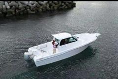 26英尺玻璃钢钓鱼艇