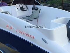 RS568快艇 玻璃鋼快艇