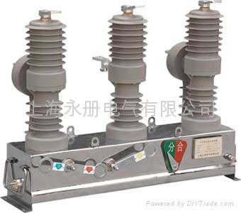 高压避雷器型号_ZW32-12G户外高压真空断路器 - 上海市 - 生产商 - 产品目录 - 上海永 ...