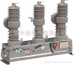 ZW32-12G户外高压真空断路器