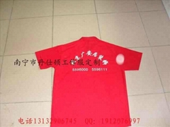 促销服促销T恤