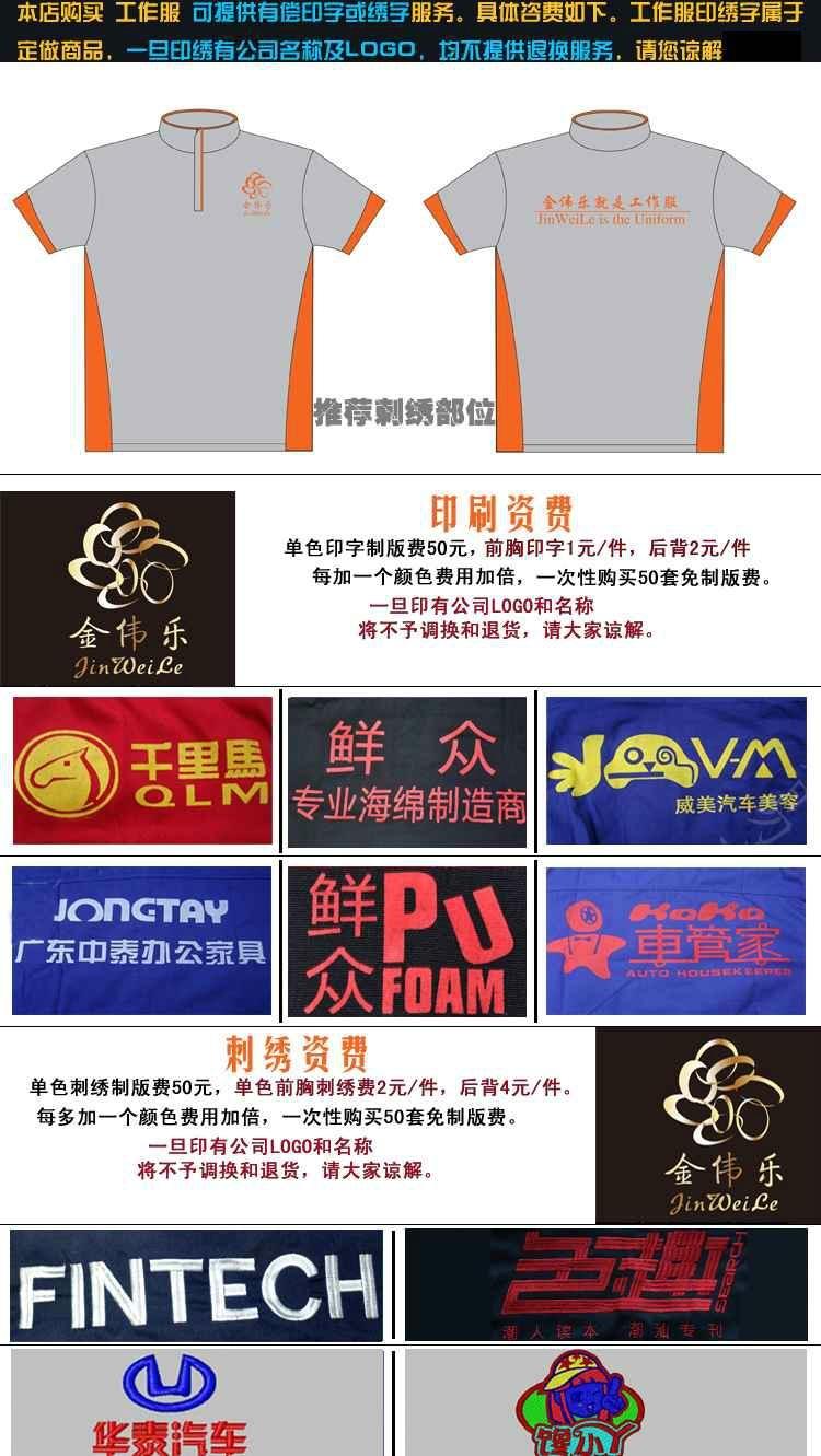南宁广告衫团购 5