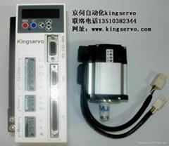 KSMA02LI4+KSDG00221LI伺服電機 臺灣kingservo 60法蘭伺服