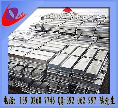 廣東鎂鋅合金鋅鎘合金 1
