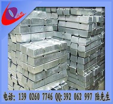 鎂鋅合金 1