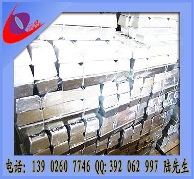 鎂鋅合金 2