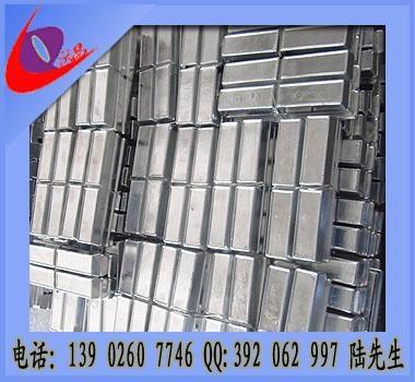 廣東鎂鋅合金鋅鎘合金 2