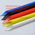 廣東供應彩色纖維套管