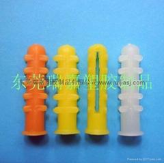供应北京上海各种塑料膨胀墙塞|北京上海各种塑料膨胀墙塞