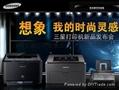 Samsung三星打印机济南售后服务站 4