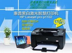 濟南惠普1007打印機專賣