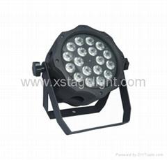 China 18*15W Outdoor LED Waterproof flat par light