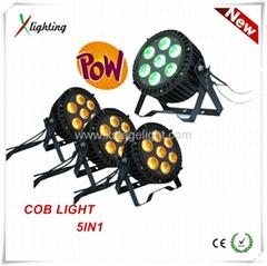 7x15W  COB LED PAR  5IN1 Waterproof outdoor led par light led stage light stage