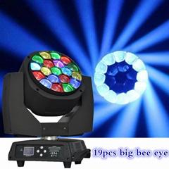 bee eye light