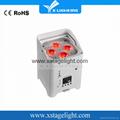 RGBWAP 6in1 battery wireless led par light