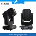 2018 New arrival 350W waterproof outdoor moving head light