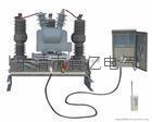 ZW32M-12戶外高壓永磁真空斷路器