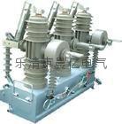 ZW43-12戶外高壓真空斷路器
