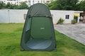 Pop Up Tent with removal Floor