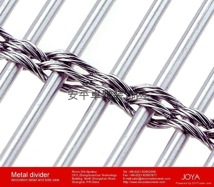 金屬建築鋼絲繩網 1