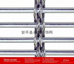 不鏽鋼金屬隔斷裝飾網