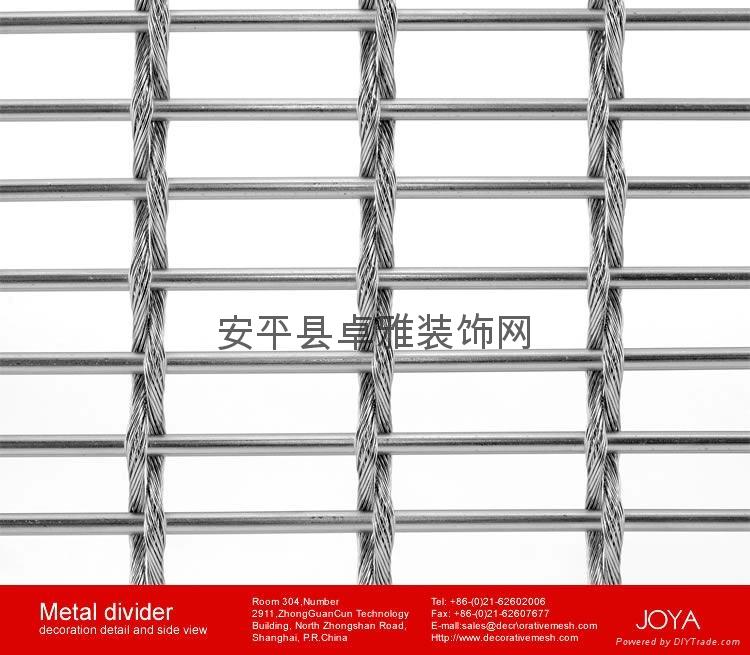 金屬吊頂網  1