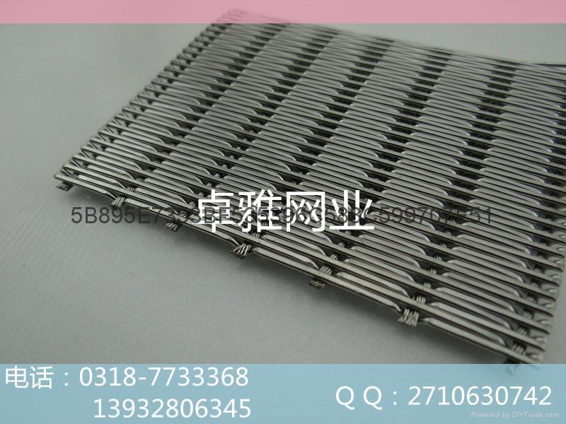 不鏽鋼金屬幕牆裝飾網 3