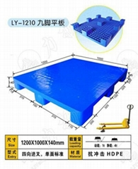濟南塑料托盤廠家