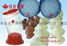 曲面产品塑胶玩具移印硅胶 2