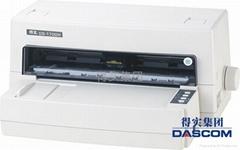 条码扫描打印一体机