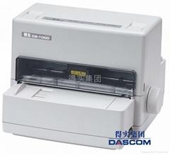 多功能小型平推打印機