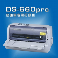 淘寶快遞單打印機
