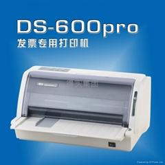 發票專用打印機