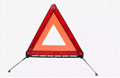 Car Tools E-mark Traffic Warning Sign Vehicle Reflective Warning Triangle 1