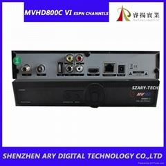 Singapore Starhub tv box cable receiver MVHD800C VI ESPN Chanles