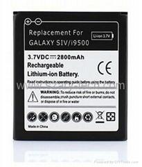 2800mAh Li-ion Battery for Samsung Galaxy S4 / Siv / S IV / I9500