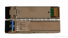 金世維通科技供應SFP光模塊
