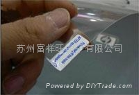 光感應保護膜膠帶