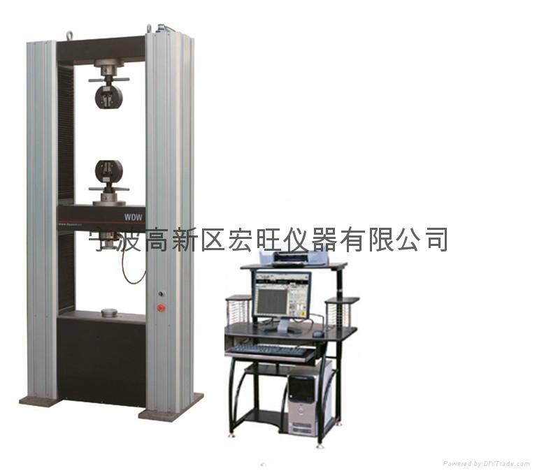 微机控制电子  试验机 1