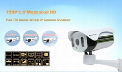 IP CCTV OUTDOOR CAMERA 1.0MP the pan(255°) and tilt(50°)