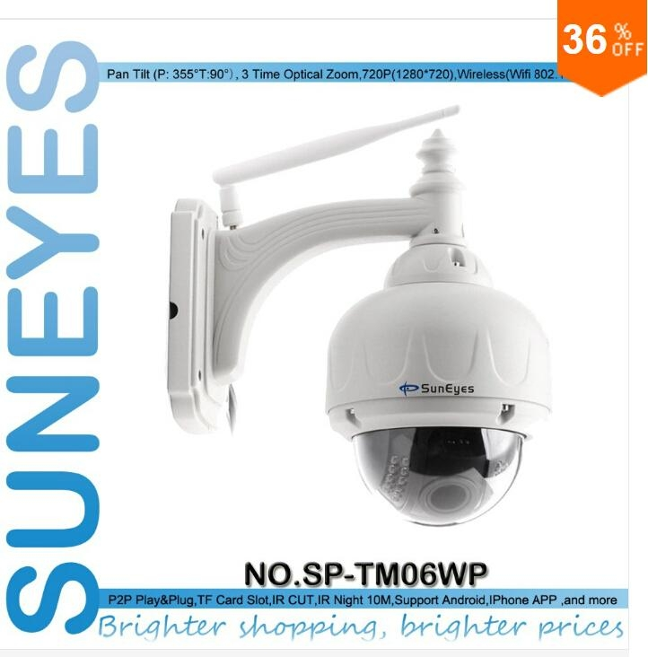 720P 1.0 MegaPixel HD PTZ IP Camera Wifi Wireless Outdoor Dome cctv camera